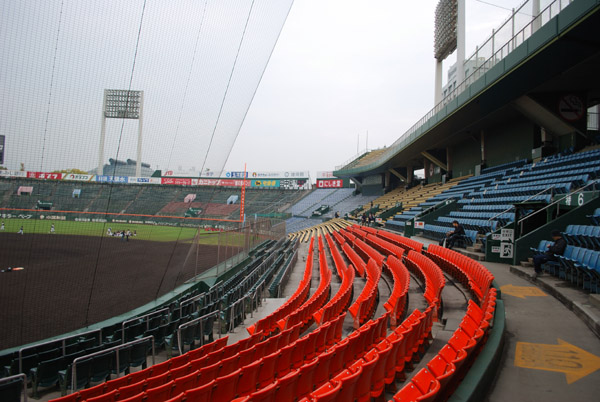 市民球場の一塁側