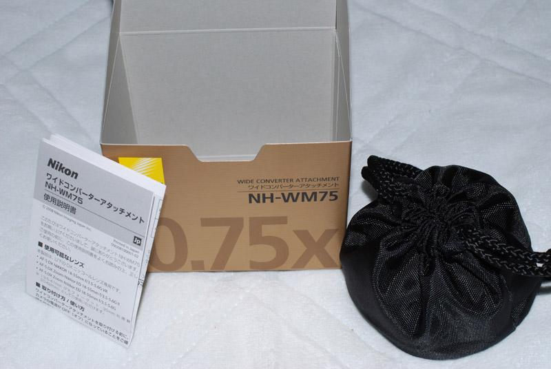 NH-WM75一式