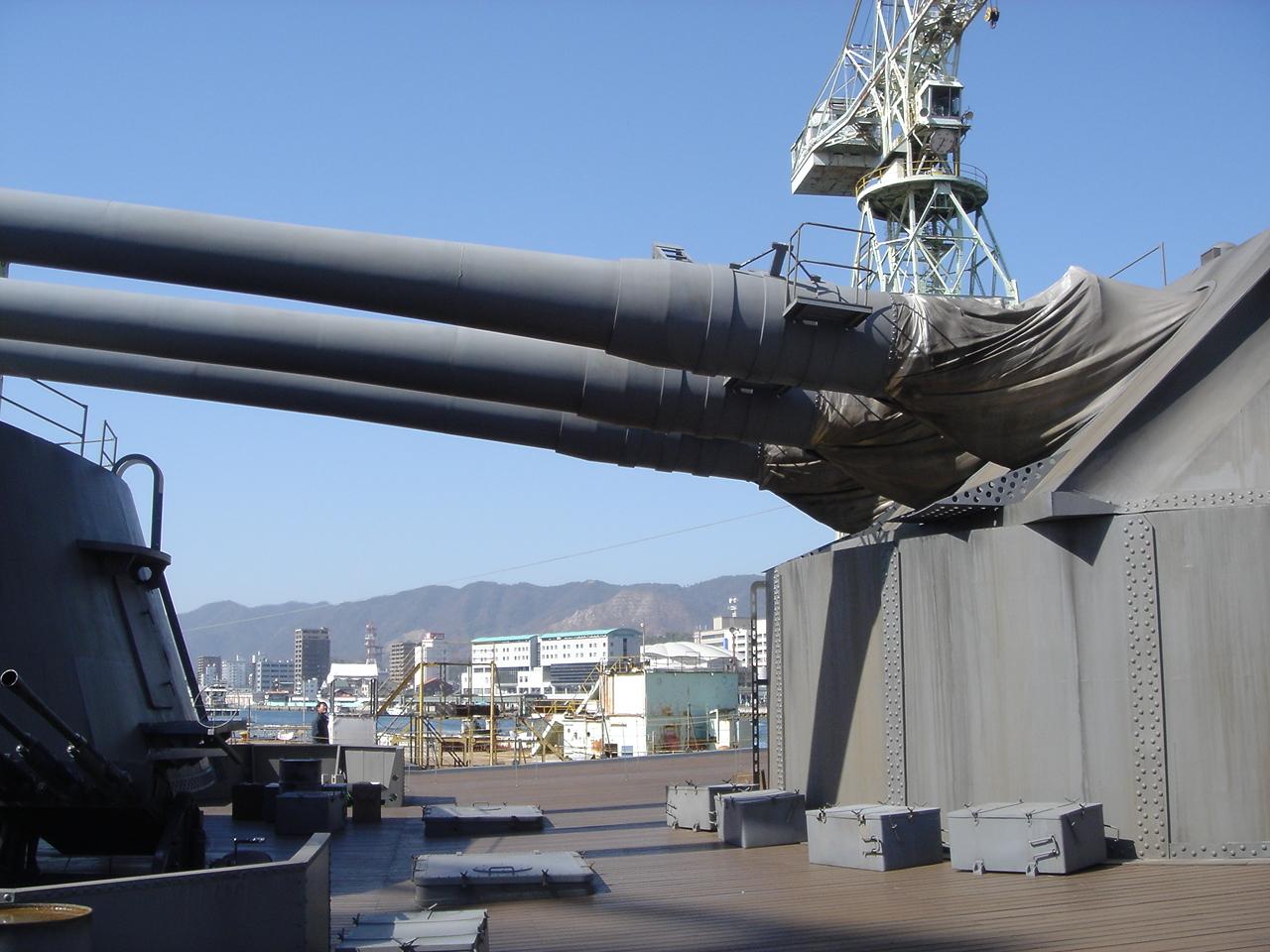 ワイド端で戦艦大和ロケセット