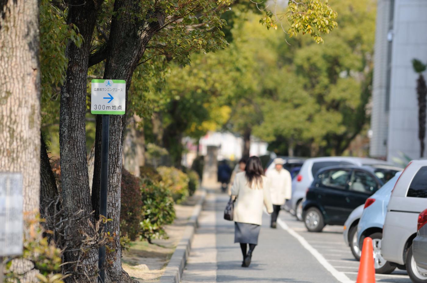 広島城ランニングコース300m地点
