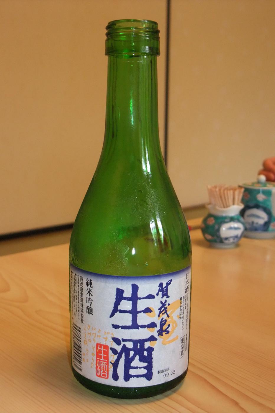 日本酒は地酒の賀茂泉