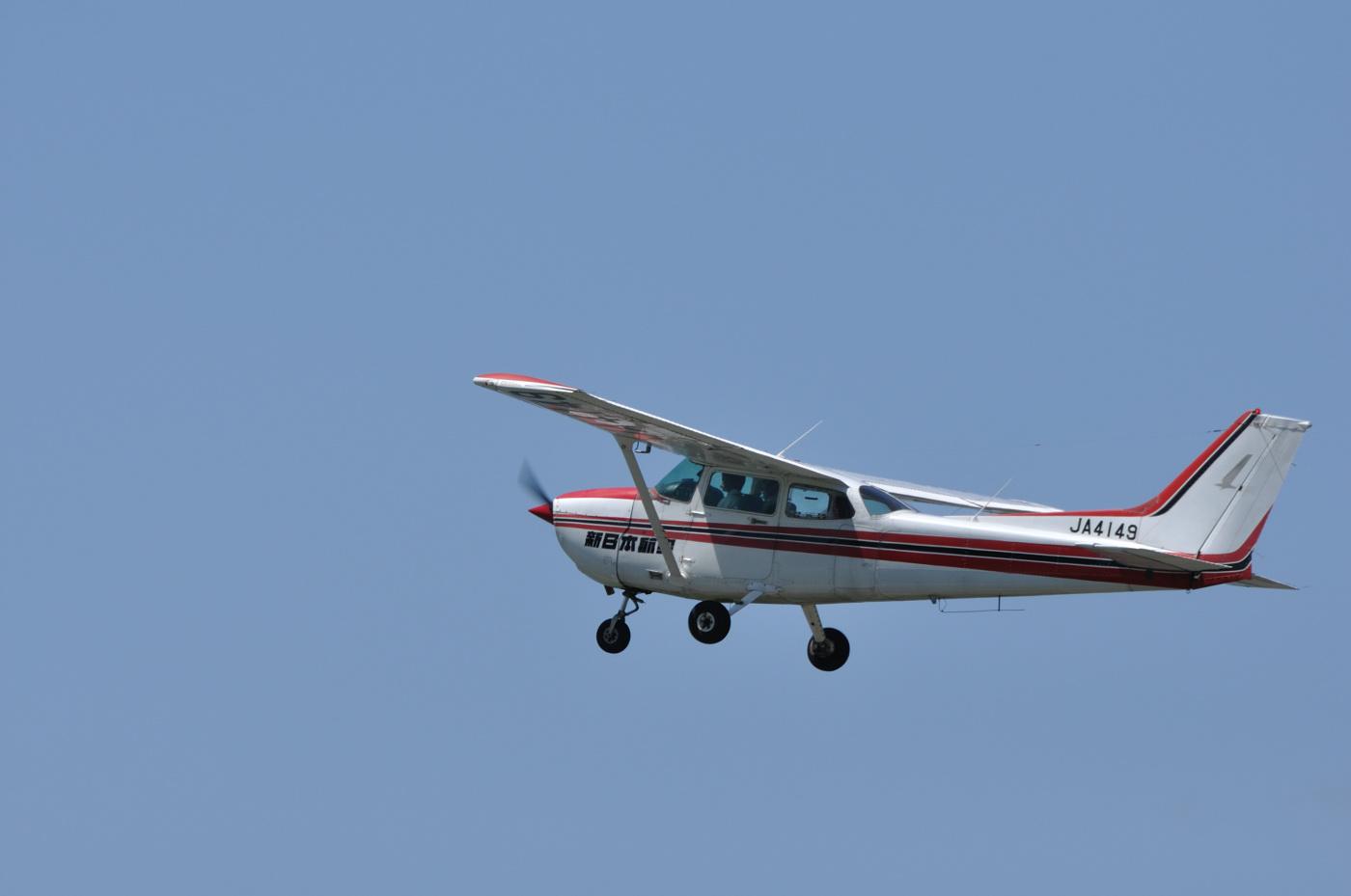 これも小さい飛行機~