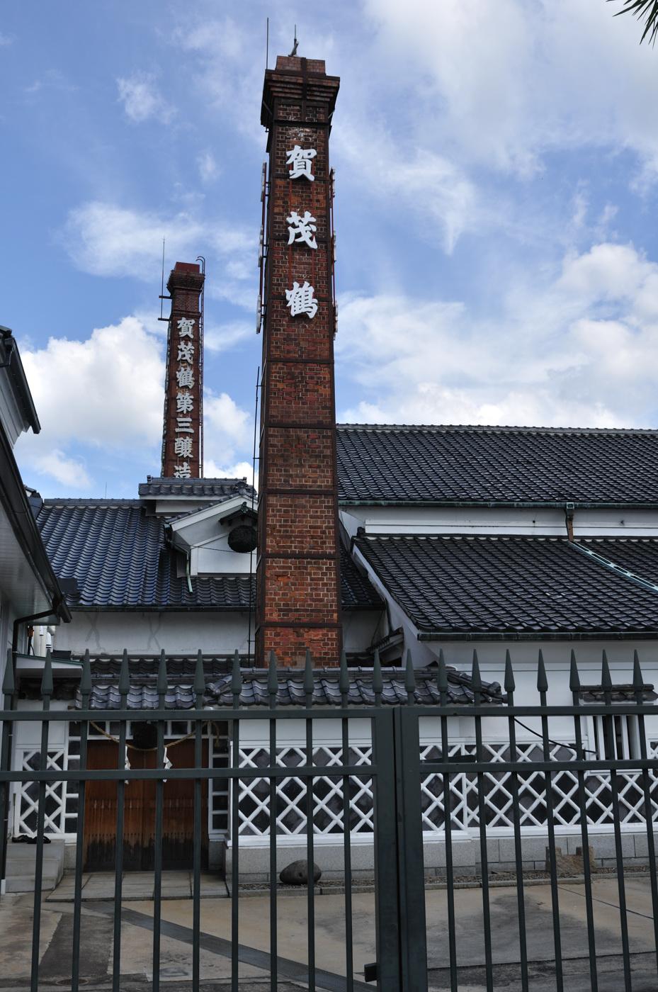 賀茂鶴の煙突その2