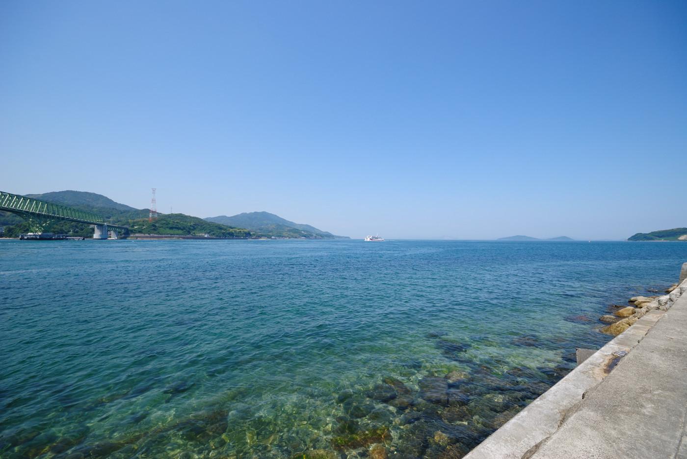 島と本州の間の海