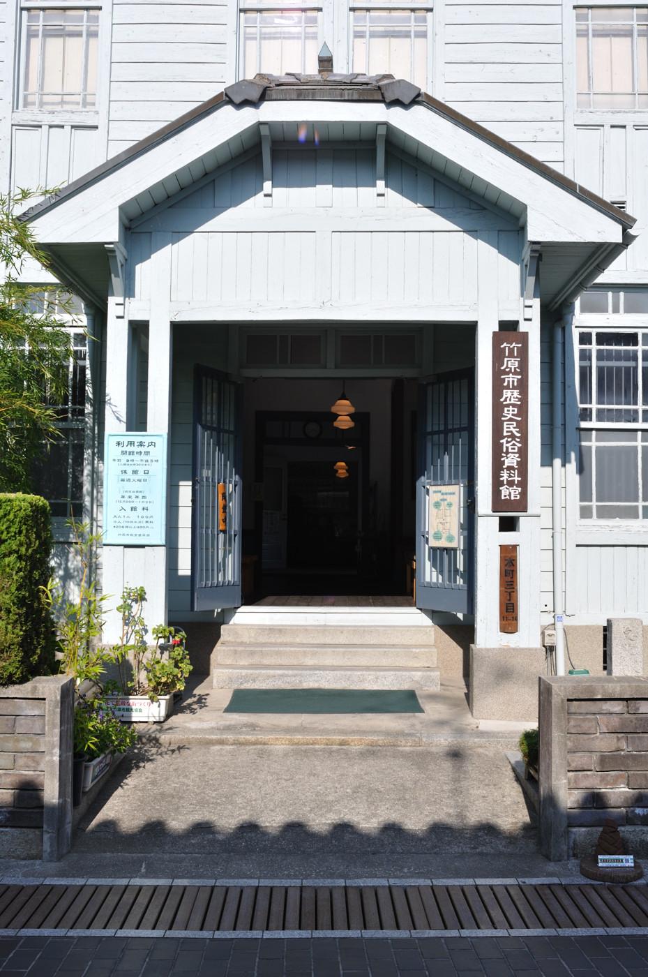 竹原の民族資料館のようです