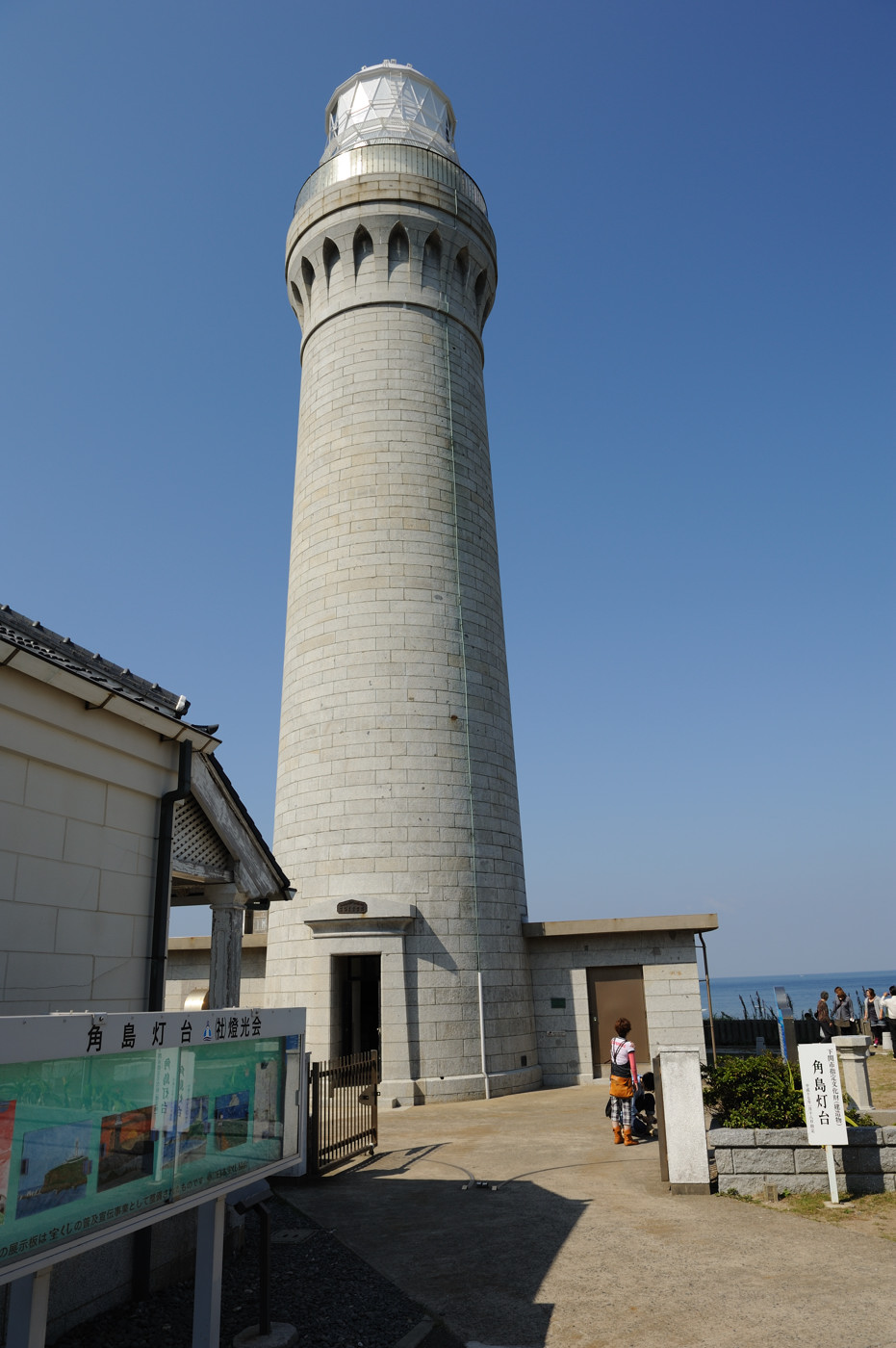 角島灯台でゲソ