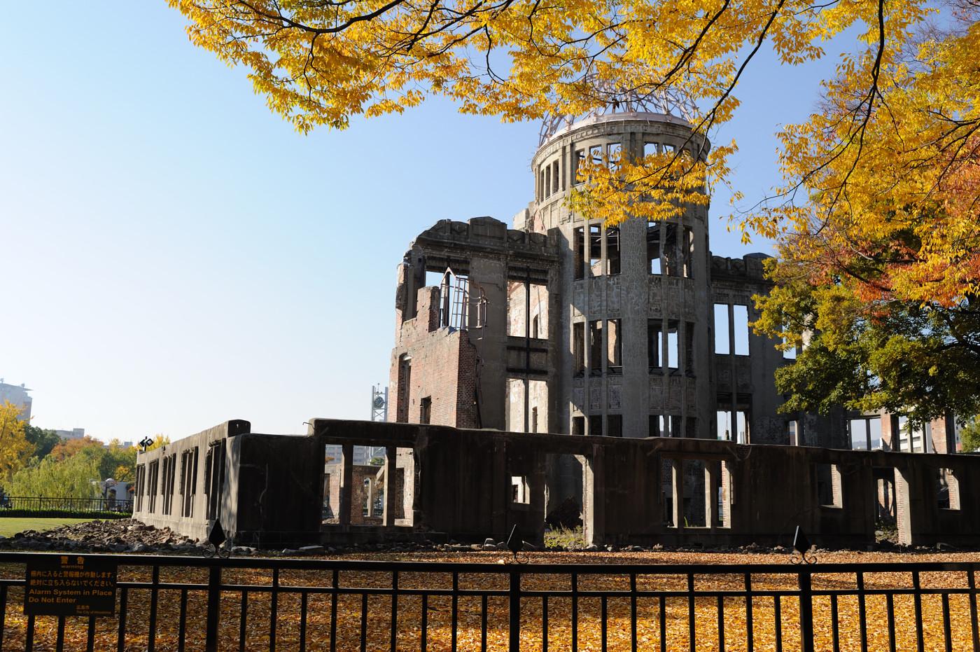 秋の原爆ドームその2でゲソ