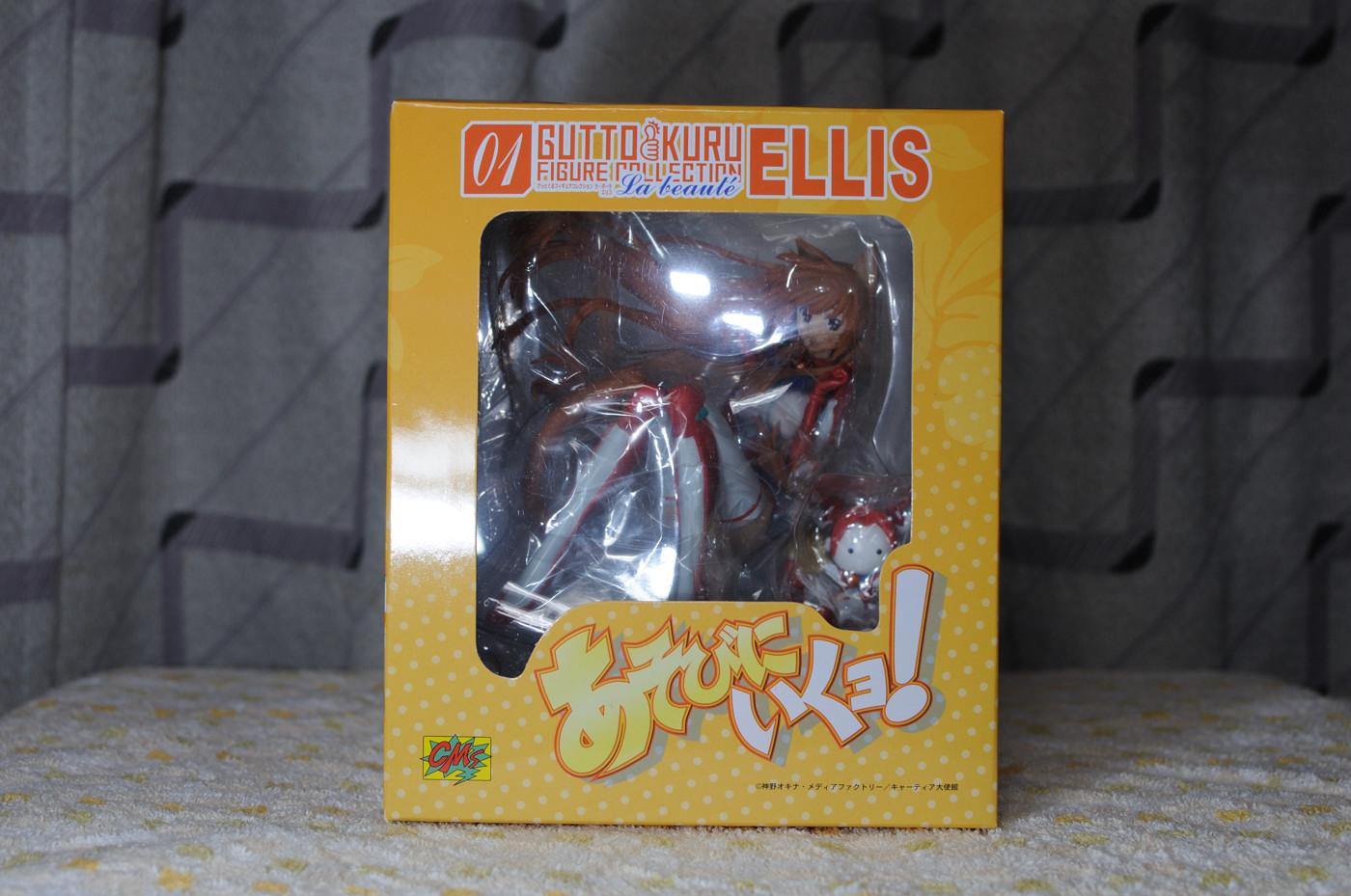 エリスのフィギュアのパッケージでゲソ