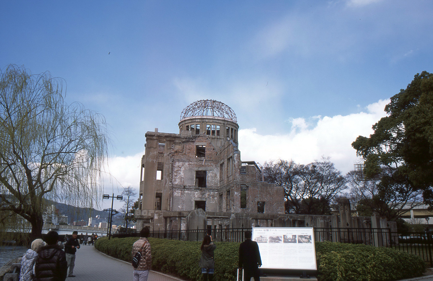 フィルムで原爆ドームでゲソ