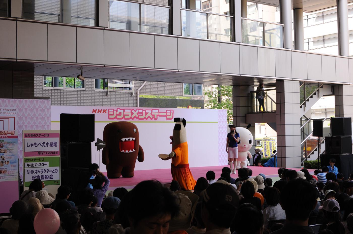 NHKのステージでゲソ