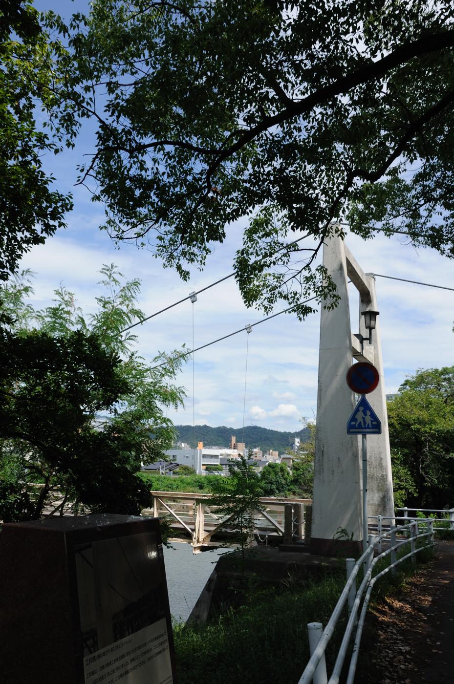 工兵橋でゲソ