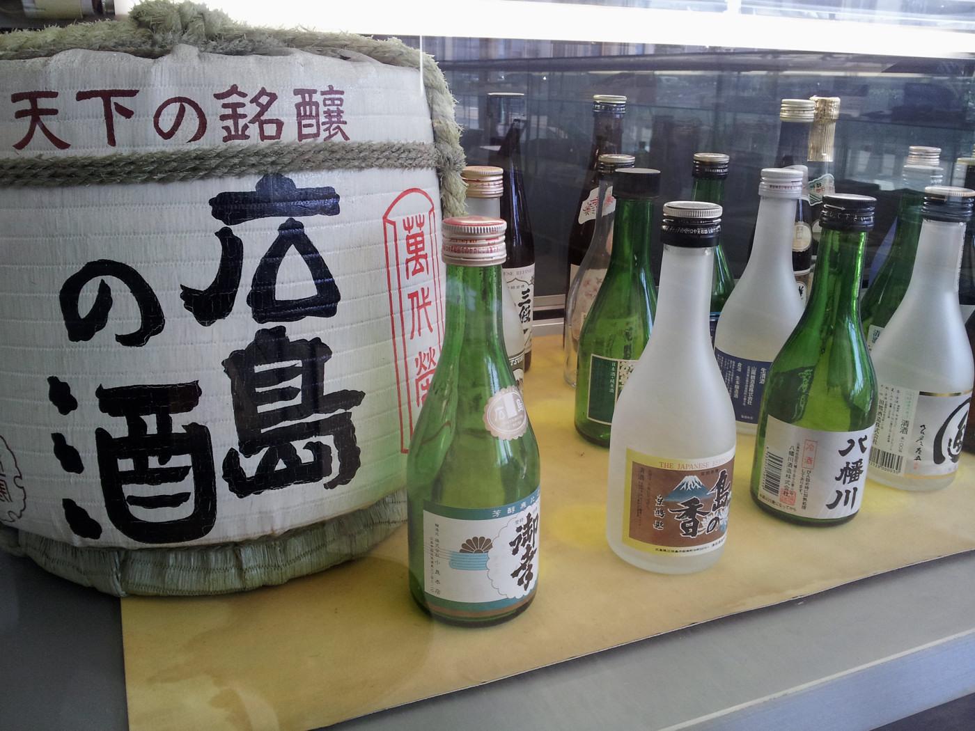 日本酒でゲソ