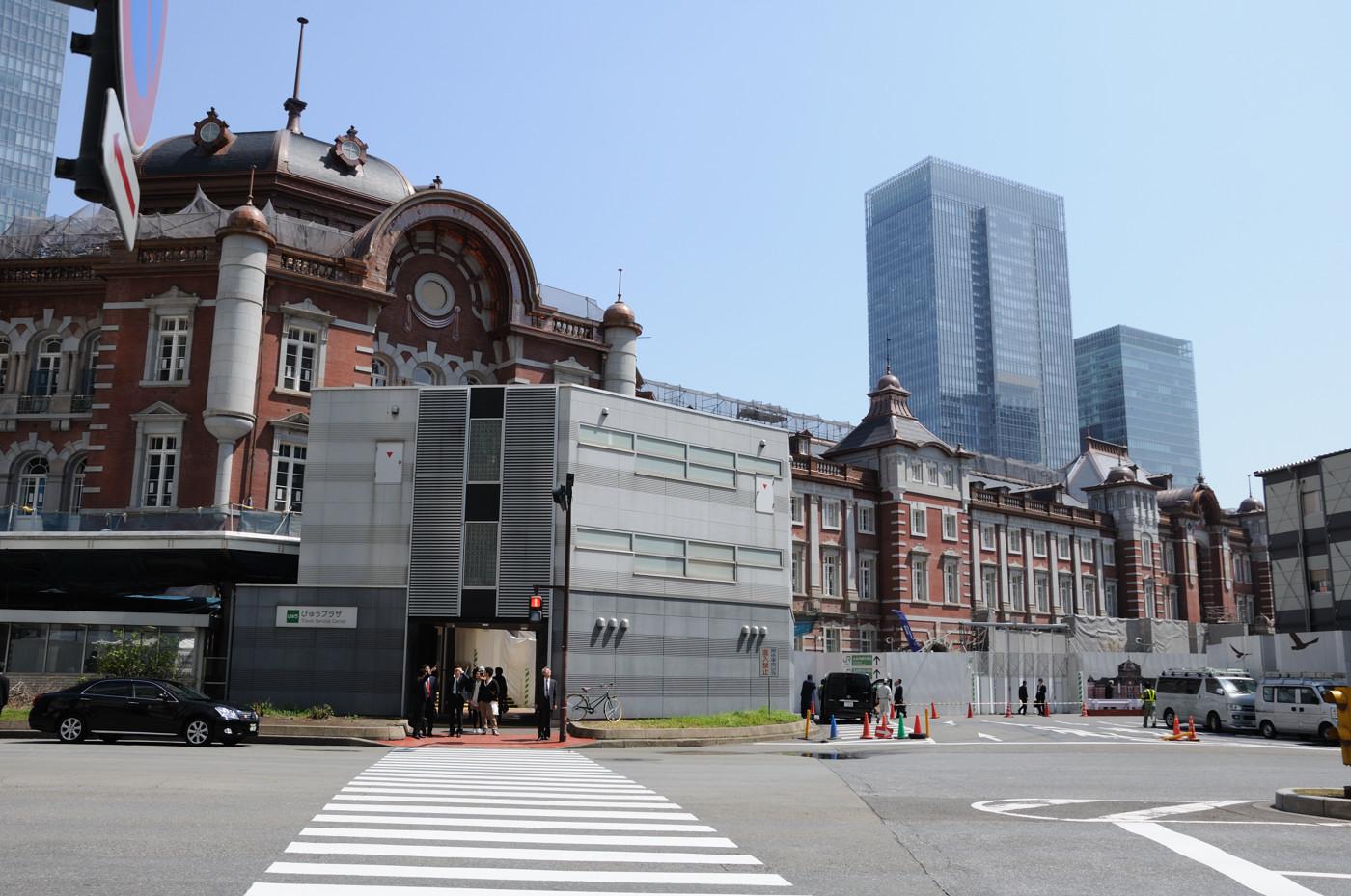東京駅でゲソ