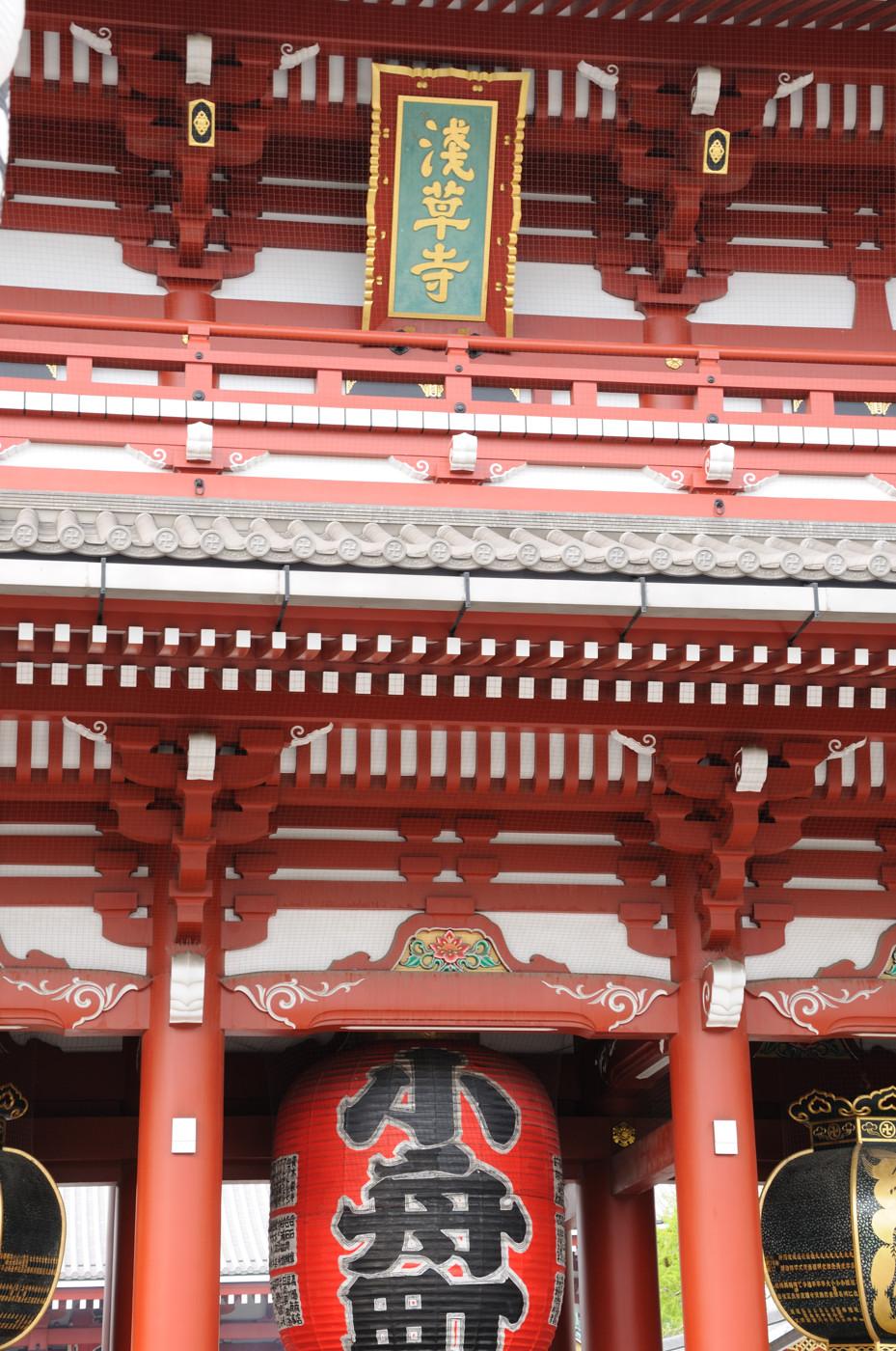 浅草寺でゲソ
